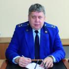 Названо имя нового межрайонного прокурора в Пензенской области