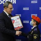 В Пензе наградили региональных победителей акции «Диктант Победы»
