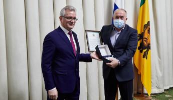 Благодарственным письмом пензенского губернатора отмечен коллектив «Термодома»