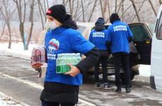 Волонтеры «Единой России» организуют праздник для тех, кому нужна поддержка