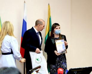 Редактор Первого пензенского портала отмечена дипломом главы города
