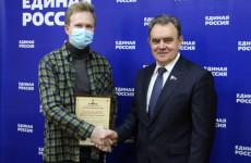 В Пензе 14 волонтеров отмечены благодарственными письмами ЗакСобра