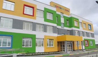 В Пензенской области появятся девять новых объектов образования