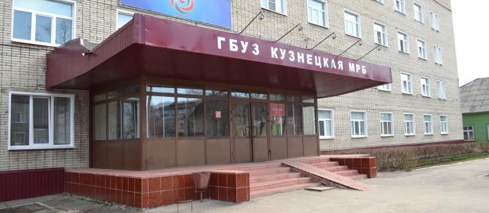 В Кузнецке построят новую поликлинику за 1 млрд рублей