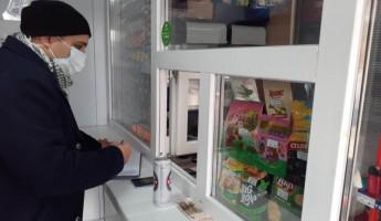 В Пензе полицейские с помощью контрольной закупки алкоголя выявили нарушителя