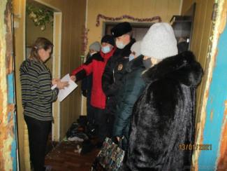 В Ленинском районе Пензы проверили 18 неблагополучных семей