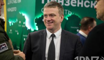 Поздравляем с юбилеем! Мэру Пензы Андрею Лузгину исполнилось 40 лет