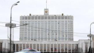 В России программы ипотеки распространят на деревянные дома