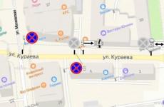 23 января в центре Пензы ограничат стоянку транспорта