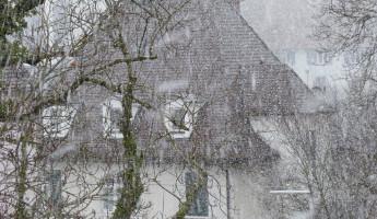 В Пензенской области прогнозируется ухудшение погоды 27 января