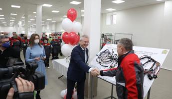 В Пензенской области открыли производство кабельной и жгутовой продукции