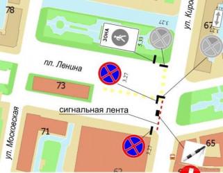 В выходные в центре Пензы ограничат стоянку транспорта