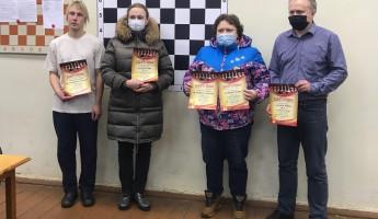 В Пензе подвели итоги соревнований по шахматам среди трудовых коллективов