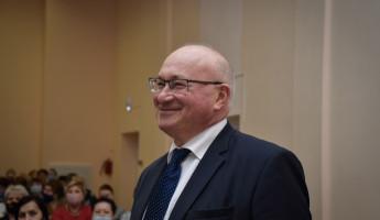 Юрий Голодяев покинул пост начальника Управления образования Пензы