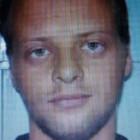 Пензенская полиция объявила в розыск 33-летнего Олега Курбатова