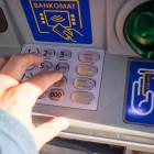 В Пензе на уловку мошенников попался пенсионер