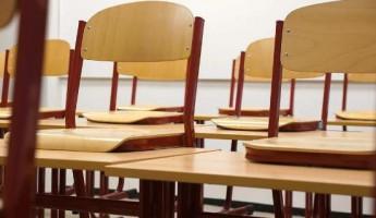Из-за похолодания школам Пензы рекомендовано оставить учащихся дома