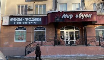 Проклятье улицы Московской: еще один собственник избавляется от недвижимости
