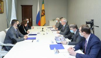 В Пензе откроется филиал РГАИС