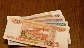 Пензенские власти задумались о повышении зарплат бюджетникам