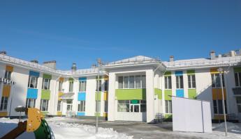 В пензенском микрорайоне «Тепличный» открылся новый корпус детсада