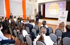 «Ростелеком» проведет познавательный курс для пензенских школьников