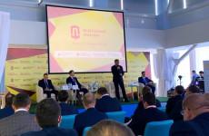 Представители пензенской компании стали участниками стажировки Минпромторга РФ