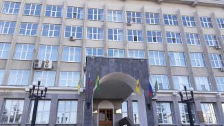 Отменена очередная сессия Пензенской городской Думы