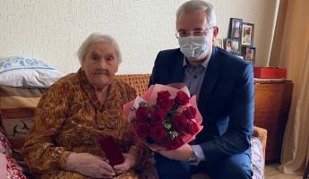 Иван Белозерцев поздравил с днем рождения 103-летнюю пензячку