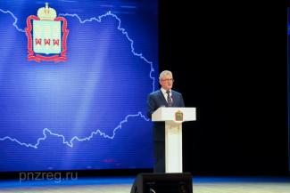 Пензенский губернатор выступит с ежегодным инвестпосланием 4 марта