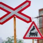 На улице Аустрина в Пензе закроют железнодорожный переезд