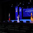 Пензенские власти планируют вывести регион на передовые позиции в IT-отрасли