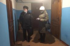 В Железнодорожном районе Пензы проверили семьи «группы риска»