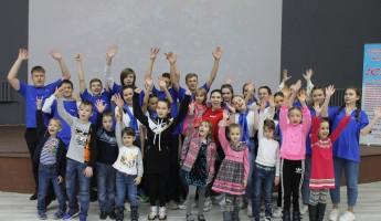 В Пензе устроили праздник детям из малообеспеченных семей