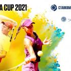 Главное событие для почитателей тенниса: Пенза примет крупный международный турнир