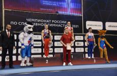 Два пензенских гимнаста завоевали награды чемпиона России
