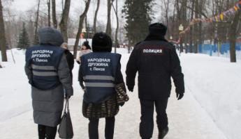 Во время Масленицы в Пензе за порядком следили полицейские и дружинники