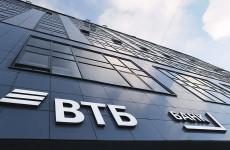 Банк ВТБ поздравляет победителей чемпионата России по спортивной гимнастике