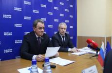 Всем приготовиться! «Единая Россия» объявила старт кампании в Госдуму в Пензе