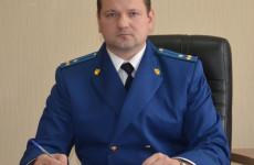 Первый зампрокурора Пензенской области уволен с занимаемой должности