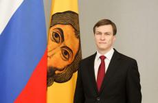 Врио зампреда правительства Пензенской области стал Павел Маслов