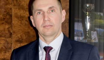 Главой администрации Белинского района стал Олег Денисов