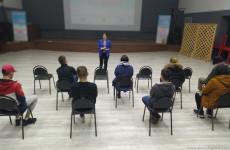 В Пензе трудным подросткам показали фильм «Цирк бабочек»