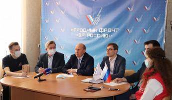 Пензенские волонтеры встретились с представителями органов власти