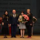 В Пензе прошел конкурс «Учитель года – 2021»