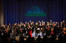 В Пензе прошел концерт «Музыка Голливуда»