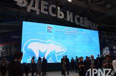 Пензенскую «Единую Россию» перезагрузят перед выборами?