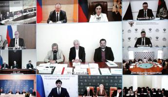 На заседании Совета по межнациональным отношениям выступил Олег Мельниченко