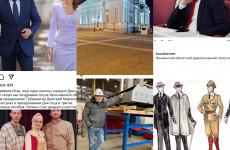 Вип-неделя: как Черемушкина, Шнайдер и Бубнов пережили увольнение