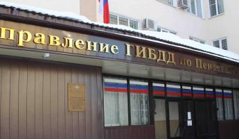 Жуткую аварию на улице Окружной в Пензе прокомментировали в УГИБДД
